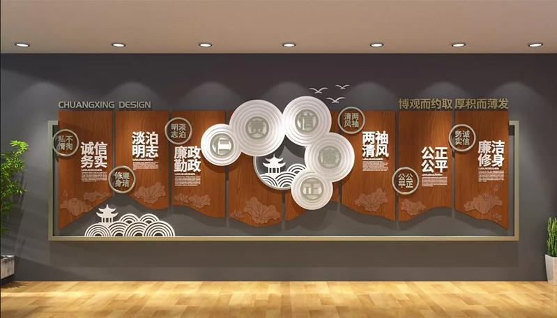 公司企业文化墙效果图