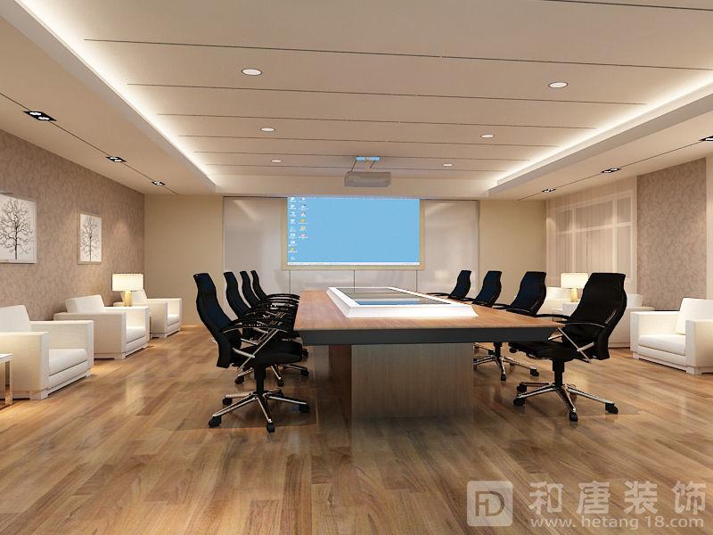 办公楼大型会议室装修设计效果图