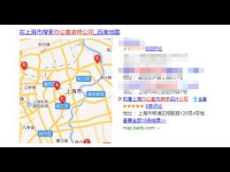 上海附近装修公司电话多少,找附近装修公司联系方式详细介绍