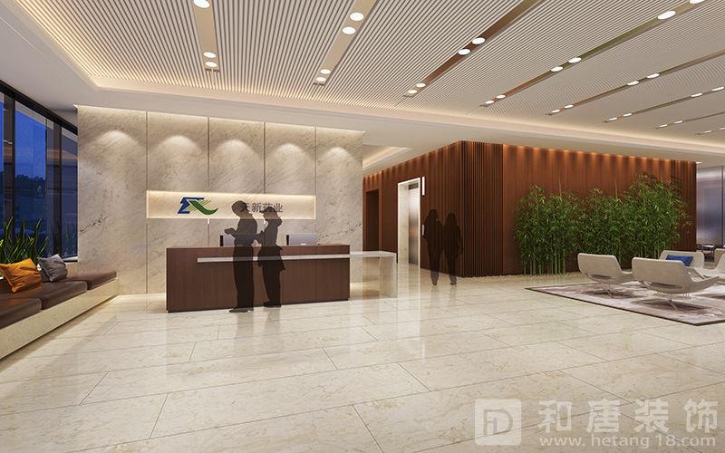 天新药业上海总部